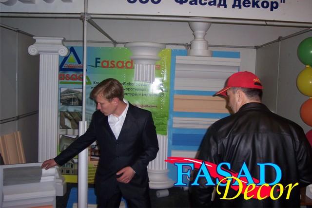 Компания ФасадДекор